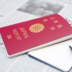 台湾で起業する時の就労ビザ(査証)の取得方法について