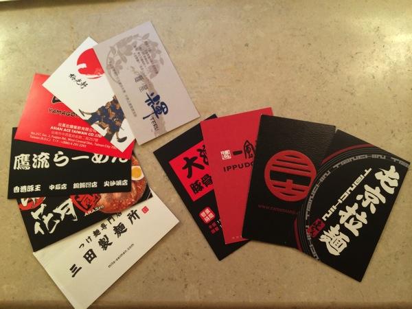 台湾のラーメン屋「武藤拉麺」の名刺が出来ました!