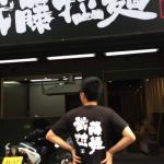 台湾でラーメン屋を開業するとき、アルバイト集めに1円も使わなかった話