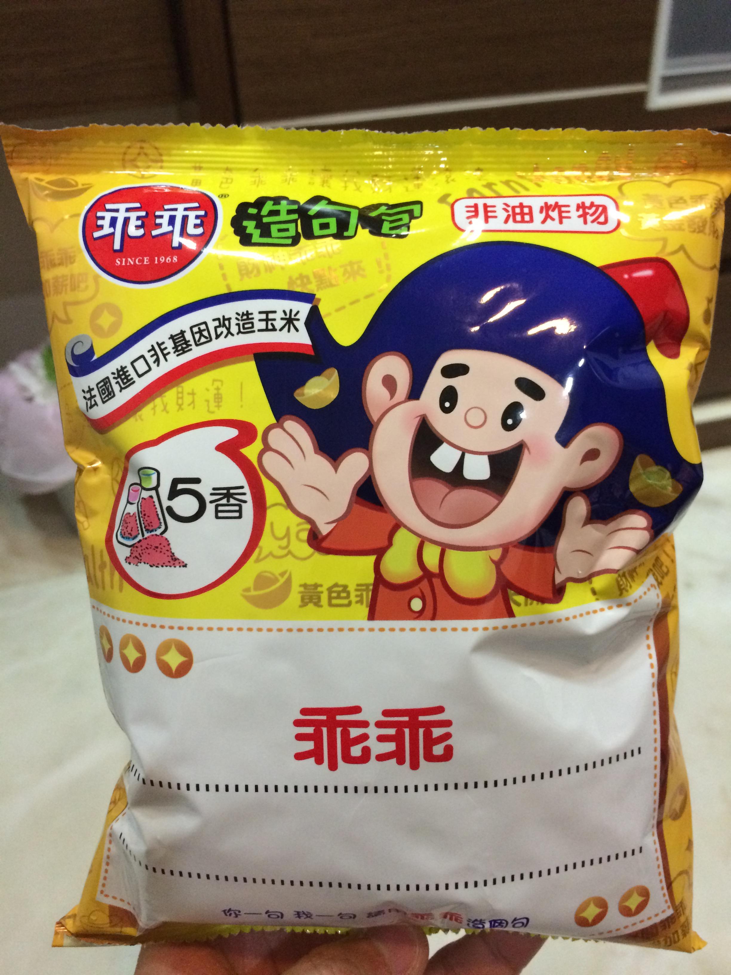 台湾旅行のお土産にうってつけ?台湾のお菓子を紹介!