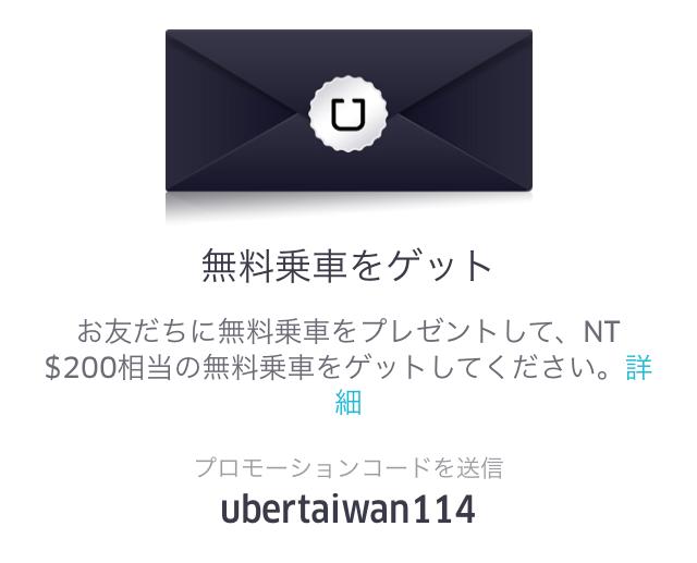2015-10-22_16_35_17