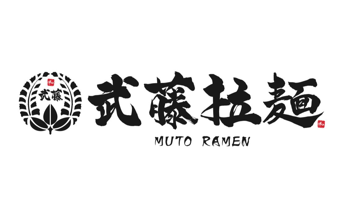 【全5編の大作】台湾でラーメン屋起業した経験をプロブロガーまえちゃんににインタビューされました