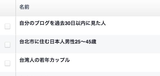 スクリーンショット 2015 10 30 0 46 58