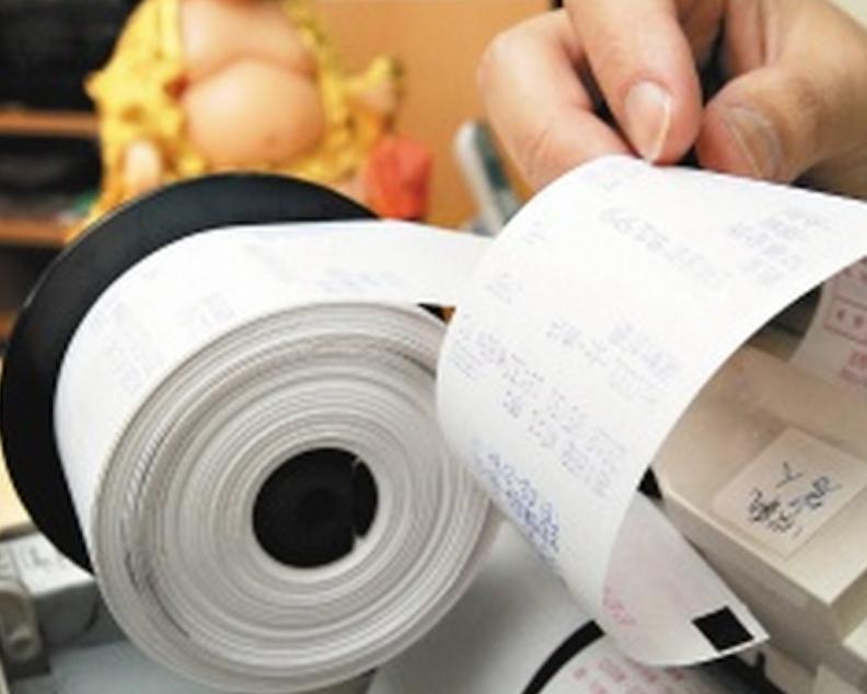 台湾で起業する時の必須知識「統一發票」と「営業税」