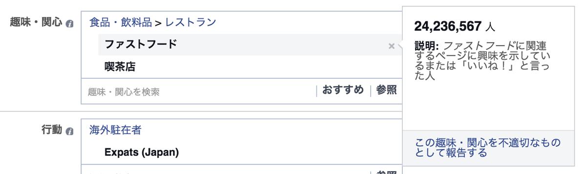 スクリーンショット 2015 11 01 20 34 29