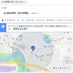台湾でFacebook広告を出稿して知った、恐いぐらい細かいターゲット機能