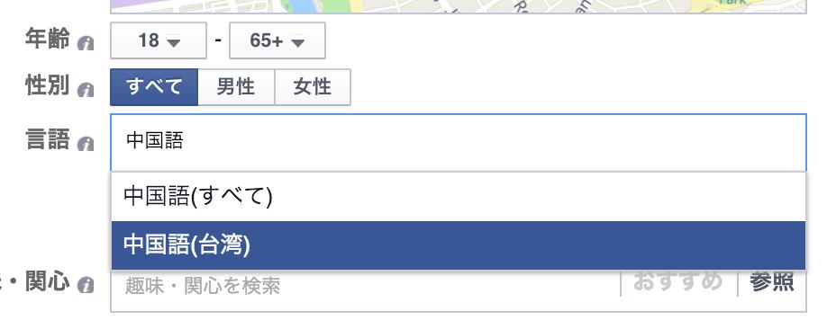 スクリーンショット 2015 11 01 20 29 48