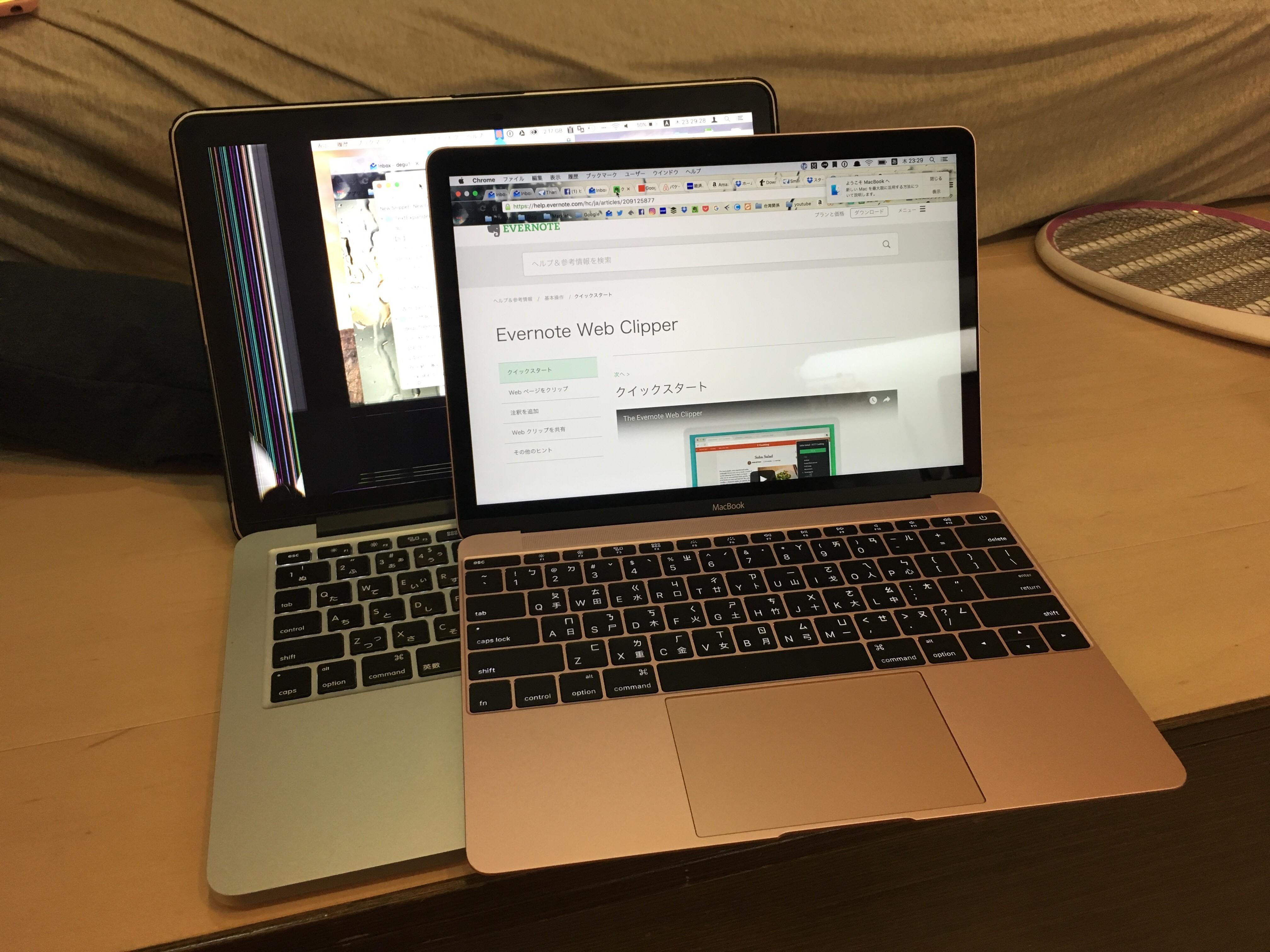 AppleのMacBook 12inchモデルは台湾で買うと4万円ぐらい安くなります※デメリット有
