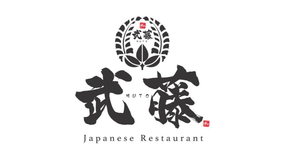 台湾の起業アイディア「お弁当屋」について