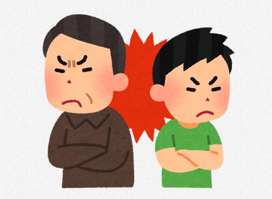 海外に出るときに親に反対されたらどうするか?